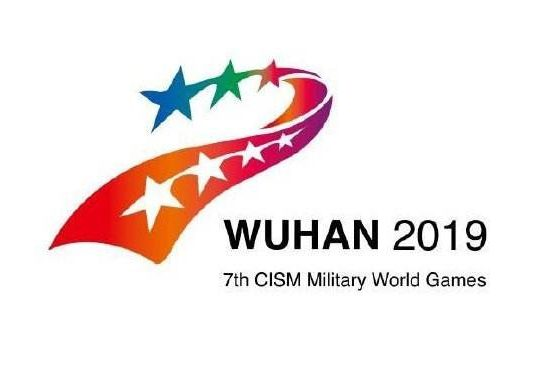 Wuhan Military Games