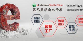 Electronica South China