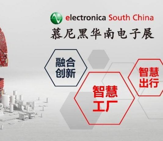 Electronica South China